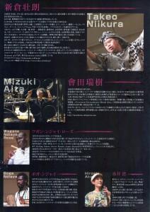 2018TAKEO_concert_B